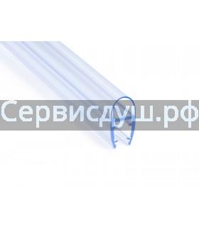 Уплотнитель (силикон) для стекла душевой кабины 6мм.,8мм,10мм (дл. 2,2 м.)