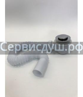 Сифон  для поддона душевой кабины с клапаном усиленный