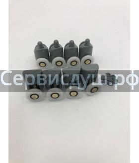 Ролик дверцы душевой кабины -19 мм, 23 мм, 25 мм, 27 мм (8 шт. компл.)