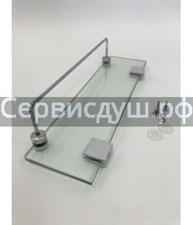 Полка стеклянная для душевой кабины с ограничителем